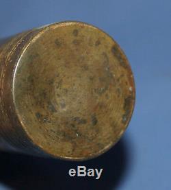 Antique 19c. Islamic Brass Coffee Grinder MILL