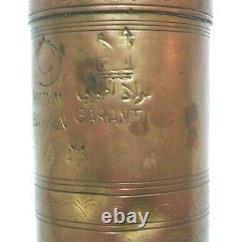 Antique Brass Coffee Grinder Ottoman Empire Mid 19th C. WithMarks 11 Tall Islamic