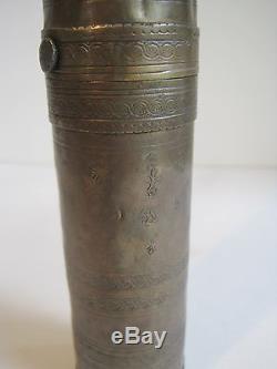 Antique Islamic Brass Hand Forged Grinder Coffee Mill Ornate Turkish Art Piece
