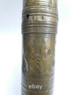 Antique Ottoman Empire Blazon Engraved Brass Coffee/Pepper Grinder/Mill Stamped