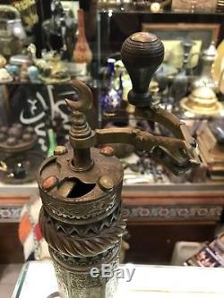 Orientalist Ottoman Arabic Islamic Brass Coffee Grinder Coffee MILL